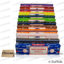 CHOOSE: 1 x 40 gram Nag Champa Incense Sticks - Satya Sai Baba