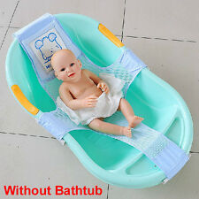 Baby Kids Toddler Newborn Safety Shower Bath Seat Tub Bathtub Support Net Cradle
