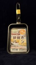 Japanese Tamagoyaki pan for gas stoves or  electric stoves