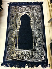 High Quality Turkish Prayer mat a Perfect Ramadan Gift Muslim Pray