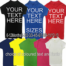 Personalised Custom Printed Printing  Kids Childrens T shirt Boys Girls Clothes