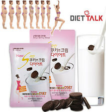 DIET SHAKES New S-Line Cookies & Cream 25g / Weight Management Shakes & Drink