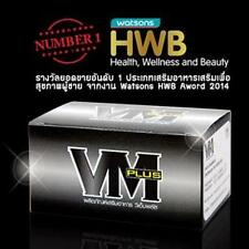 VM PLUS HERB NATURAL TESTOSTERONE BOOSTER FOR MALE SEXUAL ENLARGEMENT OF PENILE