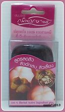 """""""POOMPUKSA"""" MANGOSTEEN EXTRACT GLYCERINE SOAP FOR CLEANSING SKIN FROM POLUTION"""