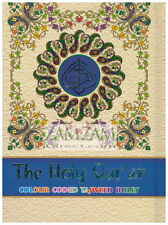 Colour Coded Tajweed Rules (Latest) - Glossy pages with color coded tajweed rule