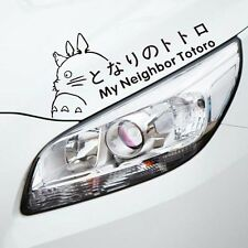 M L My Neighbor Totoro Cat Eyelid Bumper Random Body Car Stickers Wall Decals