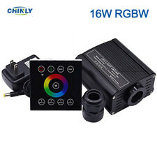 2.4G wireless wall switch touch controller 16W RGBW LED Fiber Optic Engine