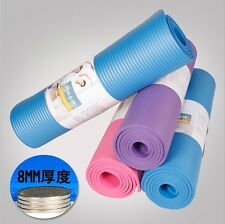 8/10mm Yoga Mat Non-slip Exercise Fitness NBR Pad Mat Lose Weight Gym Fitness
