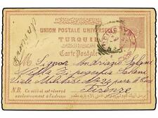 TURKEY. 1894. GREECE. Postal stationery card of 20 par