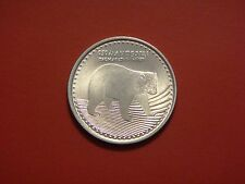 Colombia 50 Pesos, 2014 Coin. Spectacled Bear Animal coin
