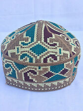 Eid Special Islamic Prayer Cap Koofi Handmade Kufi Lahore Men Muslim Prayer Topi