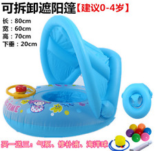 Swim Pool Funny Float Toy Toddler Ring Swim Trainer Ring Babes Inflatable Air