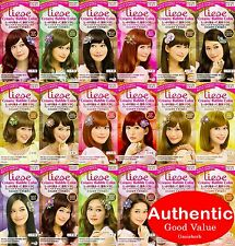 KAO Liese Soft Bubble Hair Color Dye Kit (New!)