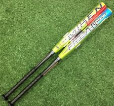 Miken Freak BLACK Slowpitch Softball Bat Maxload USSSA BLCKMU -New in Wrapper