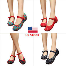 Chinese Retro Embroidered Women Ladies Fabric Casual Slip On Flats Oxfords Shoes
