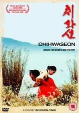 Chihwaseon (DVD, 2006)  Drunk on Women and Poetry   D14