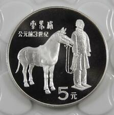 China 1984 Silver Proof 5 Yuan Terracotta Soldier Archaeological Discovery C0216