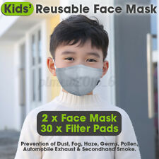 90pcs Filter Pads 3 Layers w/ 6pcs Kid Face Anti-dust bacteria Haze Mouth Muffle