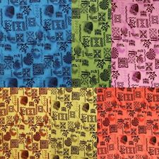 "Apparel & Fashion Turtle Shell Polyester Fabric 60"" Print Sold By the Yard"