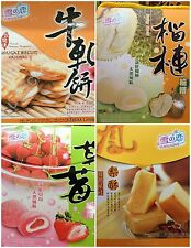 2 Boxes Yuki Love Japanese Rice Cake Mochi Nougat Biscuit Mix Match Pick Flavor