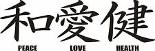 "2"" x6"" Peace, Love, Health Decal -Kanji Symbol Sticker FREE SHIPPING!"
