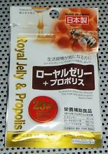 Daiso Royal Jelly &Propolis Supple Supplement 20days 5pack $14.98 Free Shipping