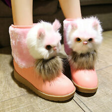 Lovely Women's Cat Shape Round Toe Flats Snow Boots Synthetic Ankle Shoes Winter