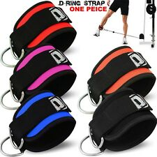 D Straps Weight Lifting Gym Cable Attachment Ankle Cuff Pulley Neoprene 1X One