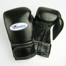 Winning Boxing Gloves Velcro Professional Type MS-500B 14 oz From Japan