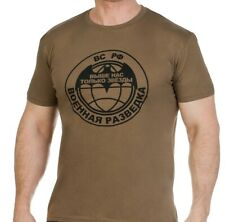 Military intelligence T-shirt military Russian Special Mission Troops SpetsNaz.