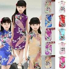 Hot Child Girl Kid Chinese Style Qipao Kids Baby Peacock Cheongsam Dress Clothes