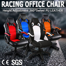 Adjustable PU Leather Racing Office Chair- Seat Executive Computer Gaming Deluxe
