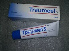Traumeel S - 50g - Anti-Inflammatory ,Homeopathic Ointment , Relief joint pain