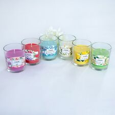 5x6cm Fumare SCENTED PILLAR GLASS JAR CANDLE BRAND NEW 6 SCENTS AVAILABLE