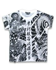 Six Bunnies Asian Dragon Tshirt Top Japanese Tattoo Tee Punk Retro Cool Shirt