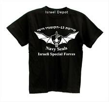 Israeli Army NAVY Seals Commando Shayetet 13 IDF T-shirt S M L XL XXL 3XL 4XL