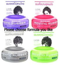 80 g. GATSBY Moving Rubber Hair Styling Hair Wax