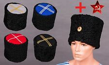USSR Red Army Russian Cossack Hat Cap PAPAKHA natural sheepskin Size 7 1/2 US