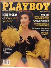 PLAYBOY MAGAZINE MARCH 1993 MIMI ROGERS  VERY GOOD!!