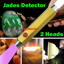 Dual LEDs 395nm UV 365nm White Light Flashlight Jade Jewelry Detector LED Torch
