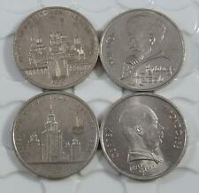 Russia USSR 1978-1991 1 Rouble Commemorative 4 Coin Lot All Different C0374