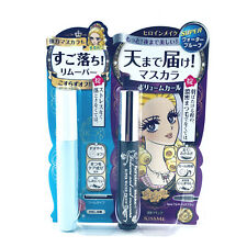 New Isehan KissMeHeroineMake Volume&Curl Black Mascara or Mascara Remover Set