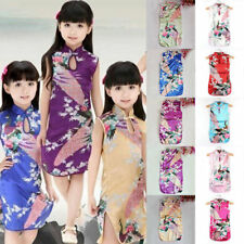 Children Girl Chinese Style Qipao Kids Baby Peacock Cheongsam Dress Clothes 2-8Y