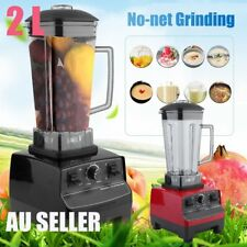 NEW Commercial Blender - Mixer Juicer Food Processor Smoothie Ice Crush AUS NSW