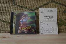 ADVANCED V.G. Variable Geo w/reg card Sega Saturn SS Japan VG Condition!