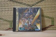 Dragon force 2 Sega Saturn SS Japan Very Good+ condition!