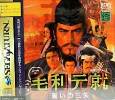 Mitsuya Of Oath Motonari Mori Sega Saturn Japan New