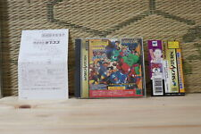 Marvel Super Heroes VS. Street Fighter Complete Set! Sega Saturn SS Japan VG+!