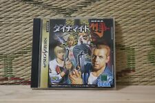 Dynamite Deka Sega Saturn SS Japan Very Good Condition!