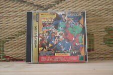 *In Stock* Marvel Super Heroes VS. Street Fighter Sega Saturn SS Japan VG!